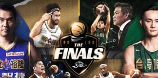 Super Basketball League 2020,Super Basketball League LIVE,Yulon Dinos vs Taiwan Beer LIVE,Super Basketball League Final LIVE,Super Basketball League LIVE Streaming