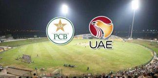 Pakistan Cricket Board,Cricket Business,Emirates Cricket Board,ICC events,PCB cricket