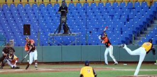 Chinese Baseball League LIVE,Chinese Baseball League 2020,CPBL Baseball LIVE,Rakuten Monkeys vs Unity 7-Eleven Lions LIVE,Chinese Baseball League LIVE Streaming