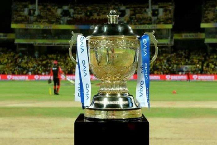 IPL 2020,IPL,IPL news,BCCI,IPL 2020 Updates