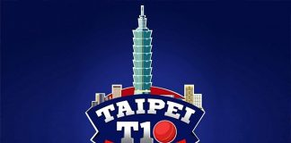 Taipei T10 League 2020,Taipei T10 League LIVE,Taiwan T10 League,Sports Tiger T10 League,Taipei T10 League LIVE Streaming