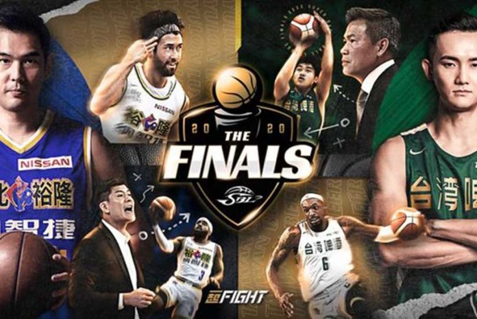 Super Basketball League,Super Basketball League 2020,Eleven Sports,Taiwanese Super Basketball League,CPBL 2020