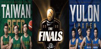 Super Basketball League 2020, Super Basketball League LIVE, Super Basketball League LIVE Streaming, Super Basketball League LIVE Telecast,Yulon Dinos Vs Taiwan Beer LIVE