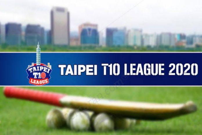 Taipei T10 League 2020 LIVE: PCU vs FCF; PCCT United vs FCC ...