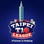 Taipei T10 League 2020,Taipei T10 League LIVE Streaming,Taipei T10 League LIVE,Taipei T10 League LIVE Telecast,Hsinchu Titans vs Taiwan Daredevils LIVE