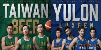 Super Basketball League, Super Basketball League Final LIVE,FIBA,Eleven Sports,Taiwan Beer vs Yulon Luxgen LIVE,Super Basketball League 2020 Final