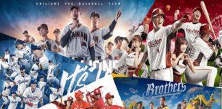 Chinese Baseball League 2020,Chinese Baseball League LIVE,UL vs CTB Dream11 Prediction,UL vs CTB LIVE,UniLions vs Chinatrst Brothers LIVE