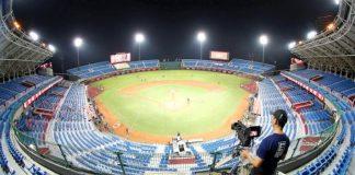 Chinese Baseball League 2020,Chinese Baseball League LIVE,Chinese Baseball League LIVE Streaming,UL vs CTB Dream11 Prediction,UL vs CTB LIVE,Dream11 Prediction