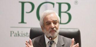 PCB Cricket,Pakistan Cricket,Pakistan Cricket Board,Cricket Business,Cricket News