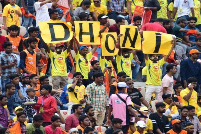 IPL 2020,IPL,IPL News,Indian Premier League,IPL 2020 schedule