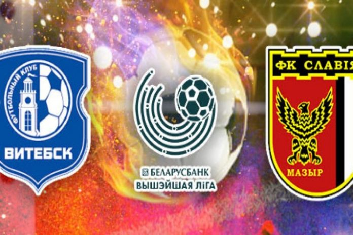 Belarus Premier League LIVE,Belarus Premier League 2020,VIT vs SLA Dream11 Prediction,Vitebsk vs Slavia Mozyr LIVE,VIT vs SLA LIVE