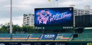 FBG vs RM Dream11 Team,CPBL 2020,Chinese Baseball League,FBG vs RM Dream11 ,Chinese Baseball League LIVE,CPBL 2020 LIVE