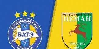 Belarus Premier League LIVE,Belarus Premier League 2020,BATE vs NEMAN Dream11 Prediction,BATE vs NEMAN LIVE,Belarus Premier League LIVE Streaming