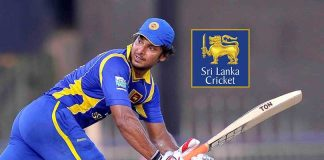 Cricket,Cricket News,Sri Lanka Cricket,SLC Cricket,Kumar Sangakkara,ICC Chairman