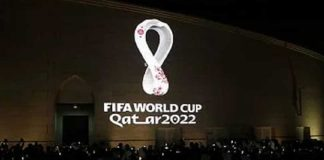 FIFA World Cup 2022: Qatar government makes COVID-19 vaccine mandatory for spectators at World Cup that will begin on November 21, 2022