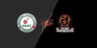 Taipei T10 League 2020,Taipei T10 League live,PCCT United vs Chiayi Swingers live,PCU v CHI Dream11 Prediction,PCU v CHI LIVE