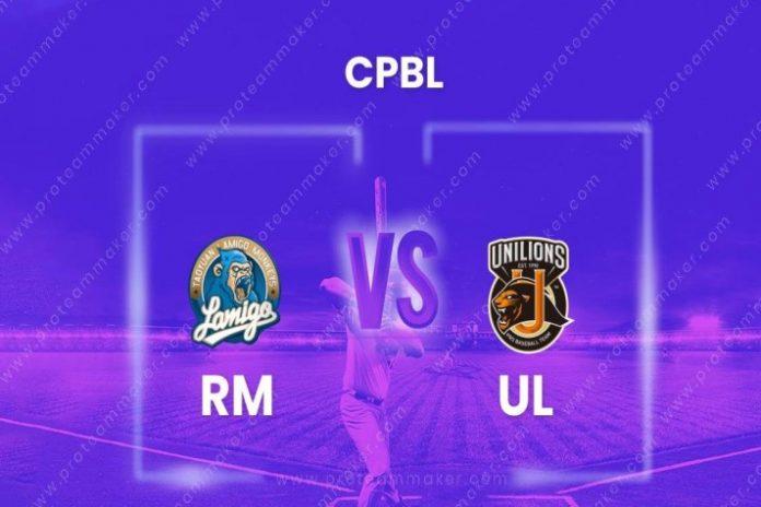 UL vs RM Dream11 Team,UL vs RM Dream11 Team Prediction,UL vs RM Dream11 Prediction,Chinese Baseball LIVE,Chinese Baseball League 2020 LIVE