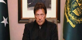 Cricket,Cricket News,Pakistan Cricket,PCB,Pakistan Cricket match fixing,PCB News,Imran Khan