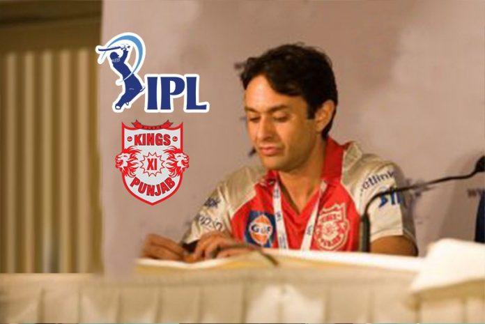 IPL,IPL 2020,IPL News,Ness Wadia,IPL viewership,COVID19, COVID19 sports
