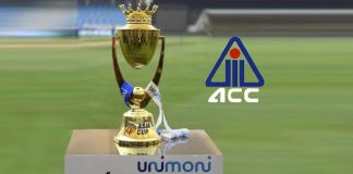 Asia Cup T20,Asia Cup T20 2020,Asia Cup T20 schedule,Asian Cricket Council,Asian T20