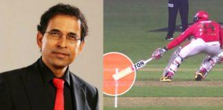 IPL 2020: Harsha Bhogle